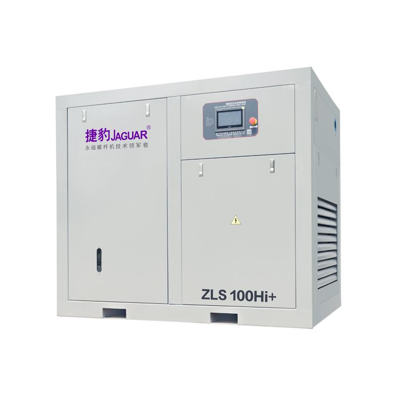 ZLS-Hi+永磁变频一级螺杆机
