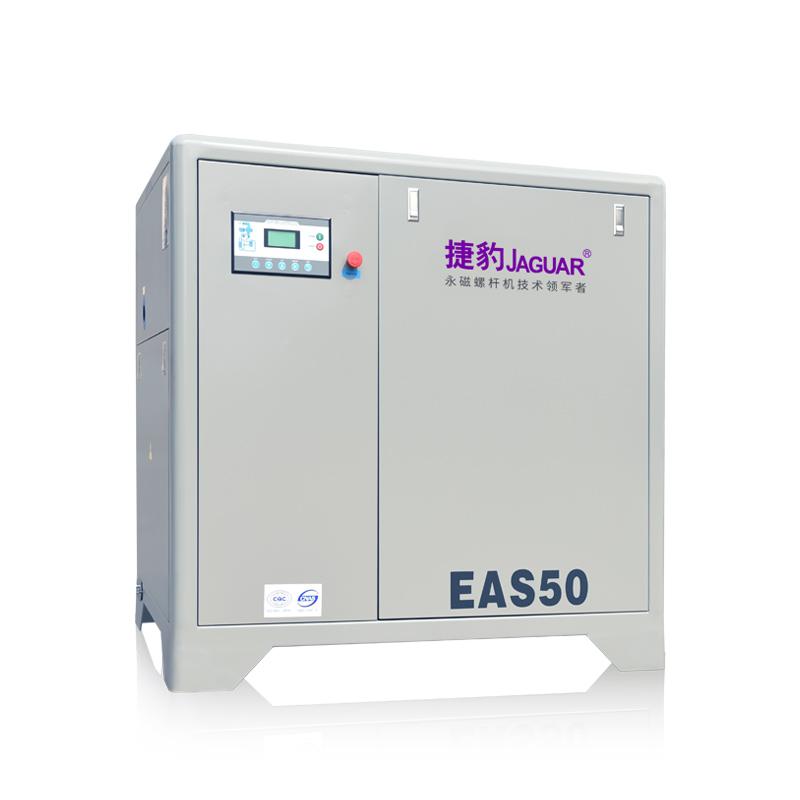 EAS皮带式工频螺杆机