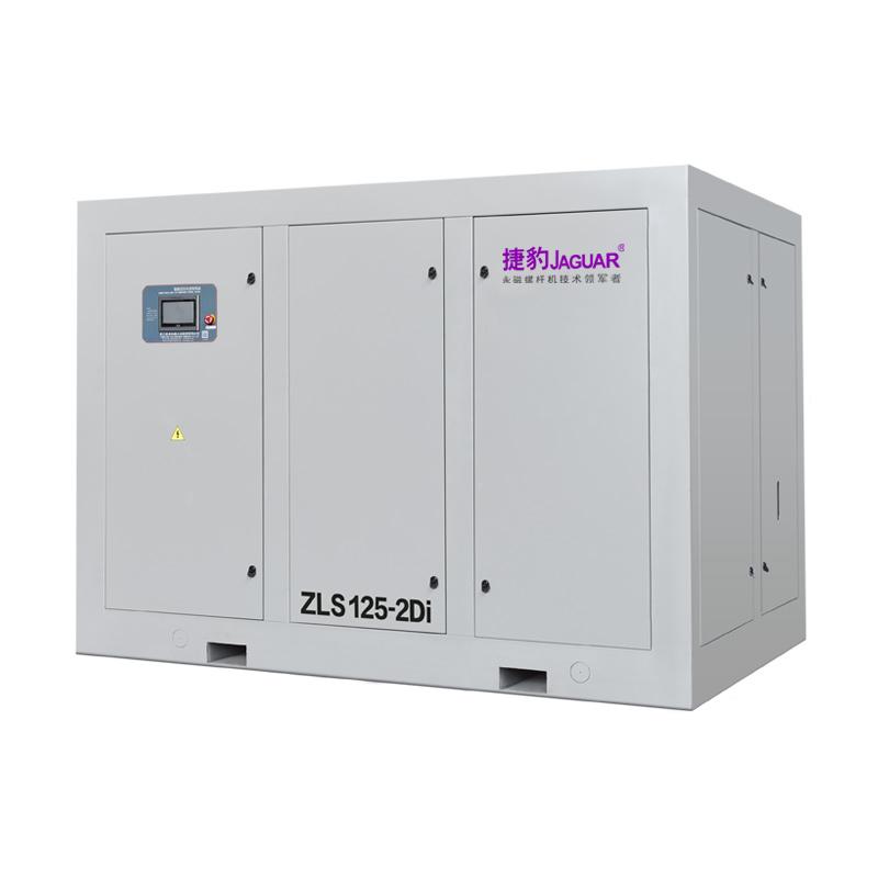 ZLS-2Di永磁变频二级低压螺杆机